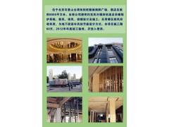 北京办公室中央空调