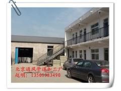 北京安装改造中央空调