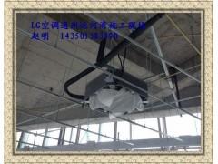 北京中央空调风机盘管风口移位