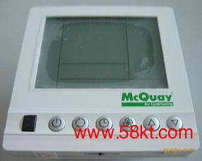 麦克维尔全系列设备 温控器