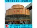 工地专用玻璃钢圆形冷却塔