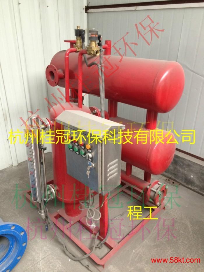疏水自动加压器(泵)