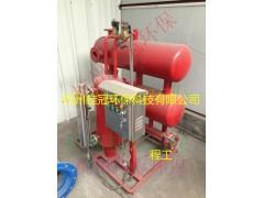 疏水自动加压器(泵), 蒸汽冷凝水专用