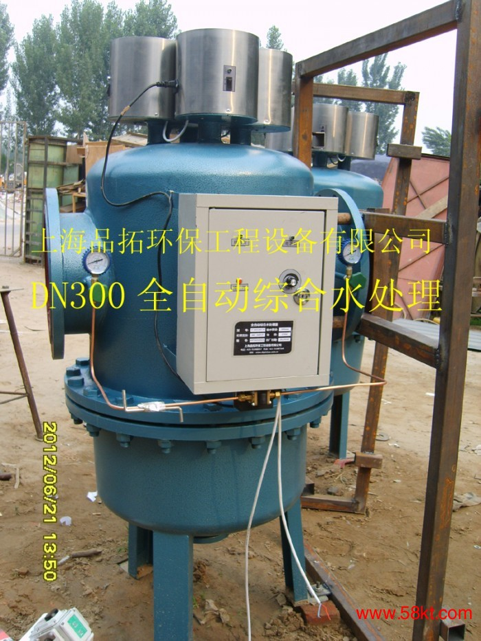 空调循环综合水处理器