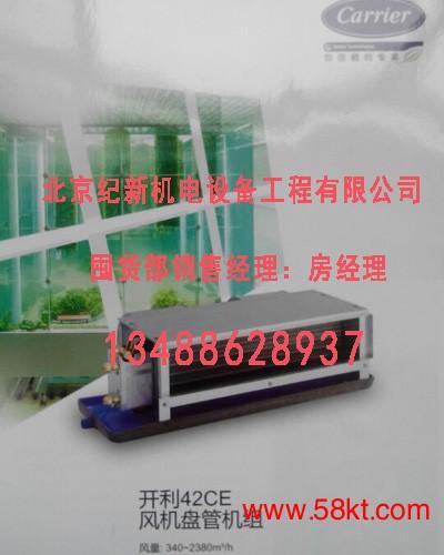 上海开利42CE002305A