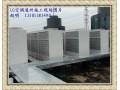 北京商用中央空调安装改造