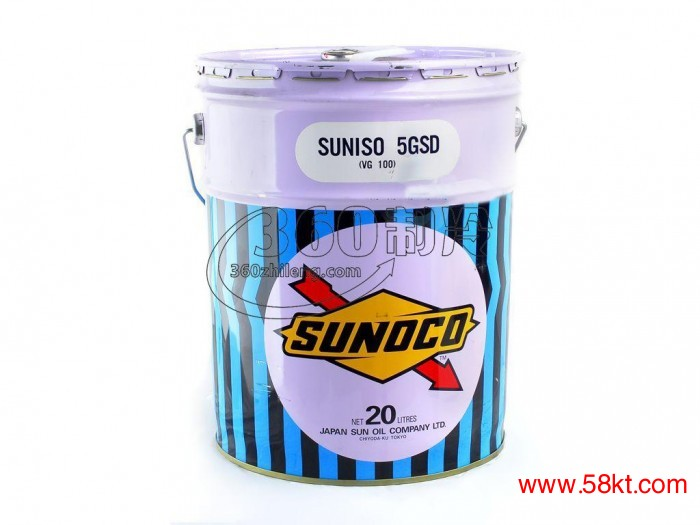 武汉日本太阳5GSD冷冻油