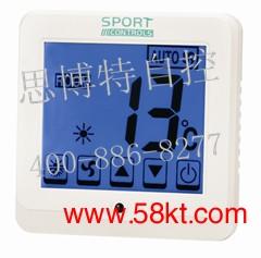 家庭液晶蓝屏触摸温控器