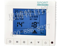 蓝屏触摸液晶显示房间温控器