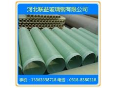 玻璃钢缠绕管道, DN50-4000