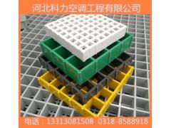 玻璃钢养殖格栅