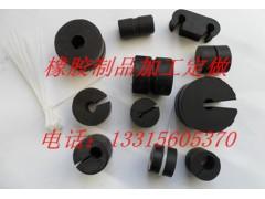 橡胶制品厂加工定做橡胶产品非标