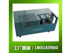 维修冷媒回收机, 中央空调维修用