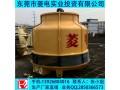 广东省新会圆形100吨冷却塔