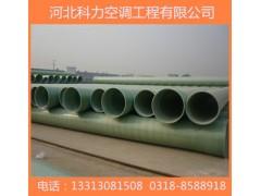玻璃钢供水管道, DN100-4000