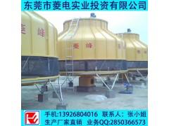 逆流式225T圆形冷却塔