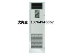 艾默生数据中心IDC精密空调