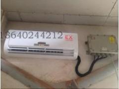 深圳2匹分体式美的防爆空调, 变电站专用