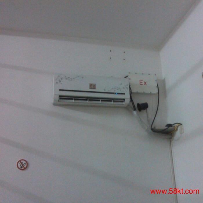 福建2匹壁挂式防爆空调格力空调