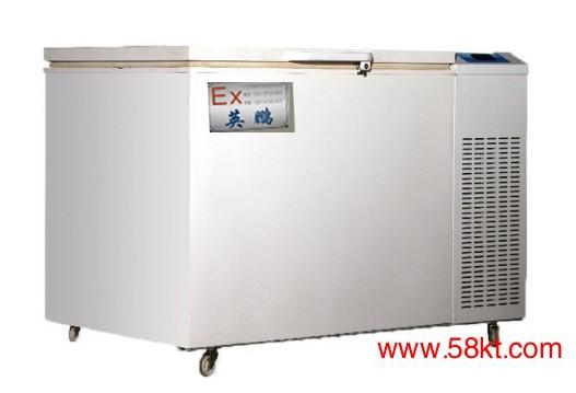 广州-50℃防爆低温保存箱