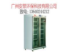 上海防爆药品立式冰柜