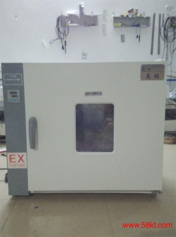 潮州防爆卧式干燥箱烘干箱