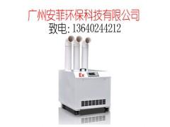 广东工业超声波防爆加湿器