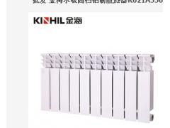 金海高压铸铝暖气片