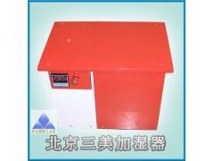 北京高压微雾加湿器, 纺织印刷车间专用
