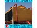 方形横流300吨冷却水塔