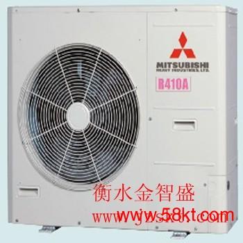 衡水三菱重工中央空调