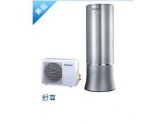 格力全能王-舒尊空气能热水器, 200升 适用3-4口之家
