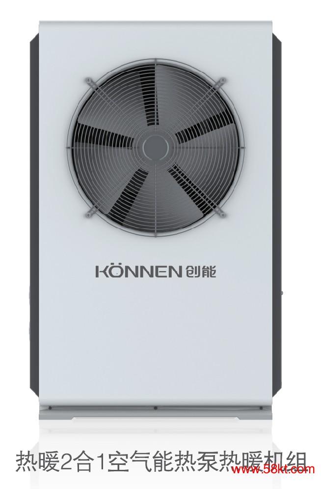 地暖空调热水三合一三效机组