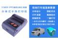 冷藏车专用温湿度记录仪