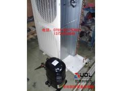 非标制冷设备