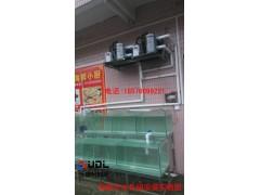 深圳海鲜冷水机组