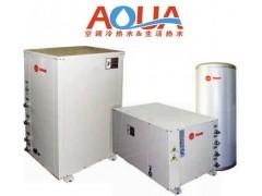 南京特灵地源热泵空调