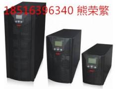 艾默生试验室精密空调-UPS