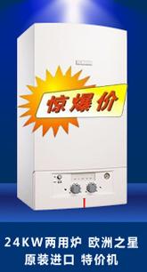 合肥锅炉暖气片地暖