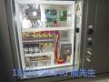 上海艾默生机房空调维修配件
