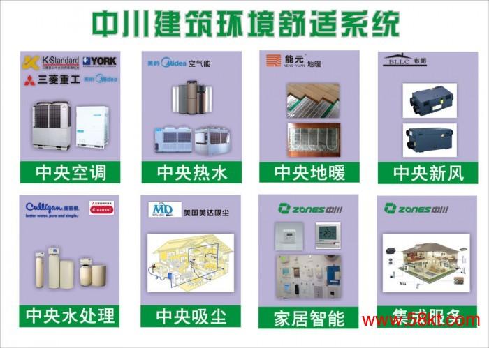 别墅专用中央除尘设备安装