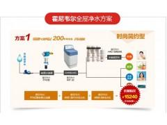 衡水全屋净水设备安装