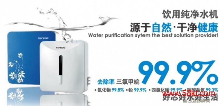 恬净前置净水设备