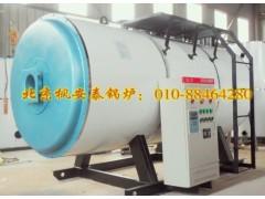 480千瓦电加热型真空炉