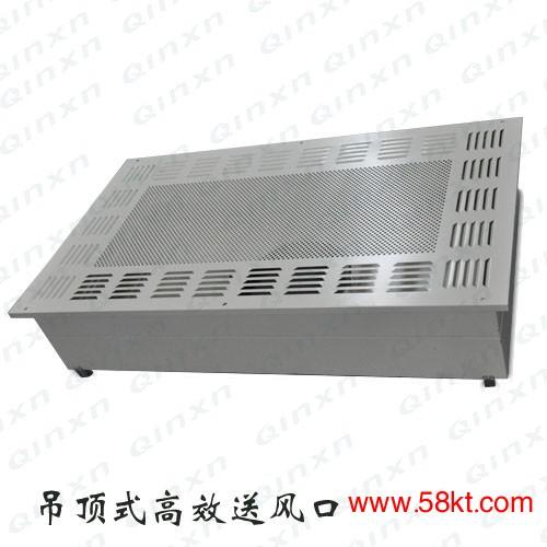 深圳高效送风口