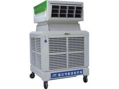 工商业空调
