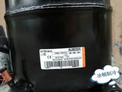 原装正品Embraco压缩机, NJ9232E 1.5匹 R2