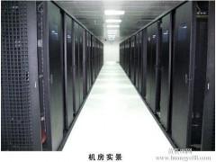 北京机房空调