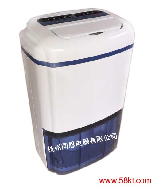天津家用自动除湿机