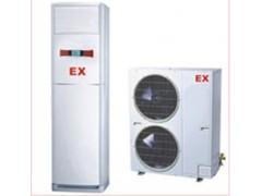 防爆立柜式空调